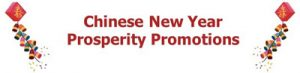 chinese new year prosperity promotions